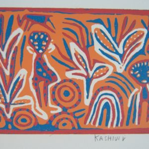 contemporary African art, colour, lino cut, San artists, South Africa, Andry Kashivi